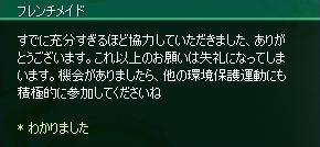 ss060608_01.jpg