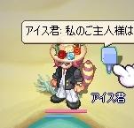 ss060609_01.jpg