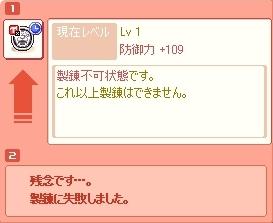 ss060609_04.jpg