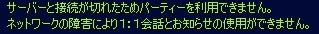 ss060618_12.jpg