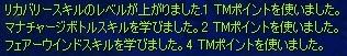 ss060729_01.jpg