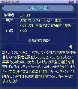 ss060824_04.jpg