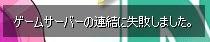 ss061116_2.jpg