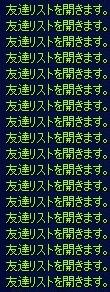 ss07010104.jpg