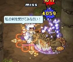 ss07040905.jpg