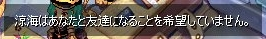 ss07050101.jpg