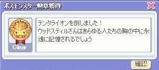 ss07100209.jpg