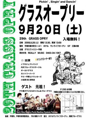 grassopry29web.jpg