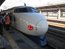相生駅にて
