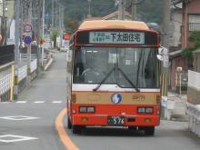 himejishiei-26.jpg