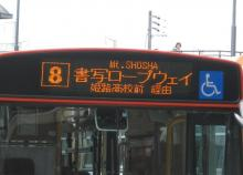 himejishiei-29.jpg