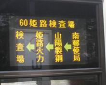 himejishiei-62.jpg