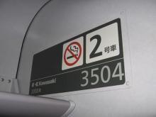 khd-3504-in.jpg