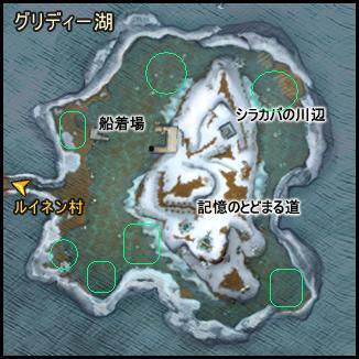 グリ湖狩場マップ