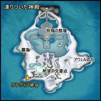 狩場マップ(アイス2)