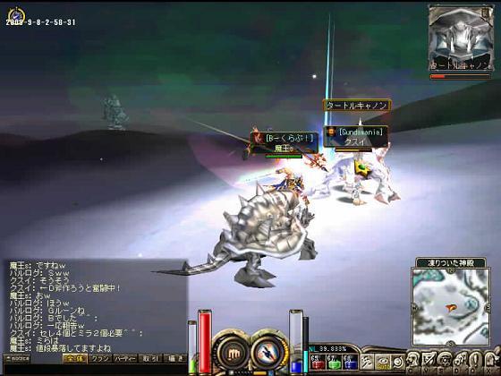 魔王さんと初PT^^