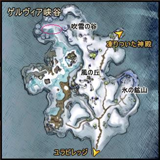 アイス1沸き場情報用マップ2