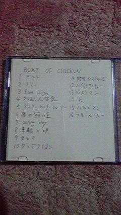 BUMP1
