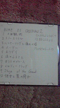 BUMP2