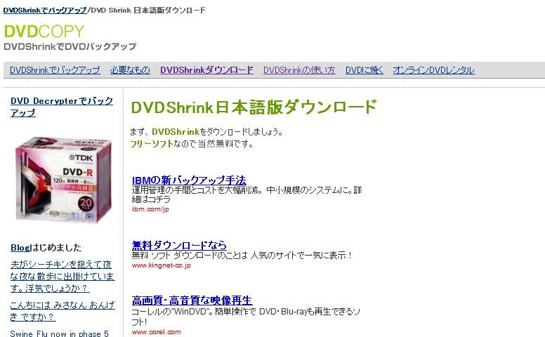 dvd shrink 3.2 0.16