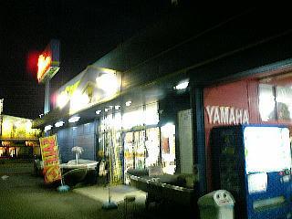 ポパイ京都店