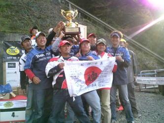 奈良チャプチーム