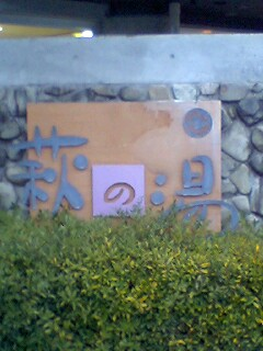 20080403163201
