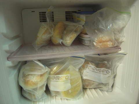fridgeafter.jpg