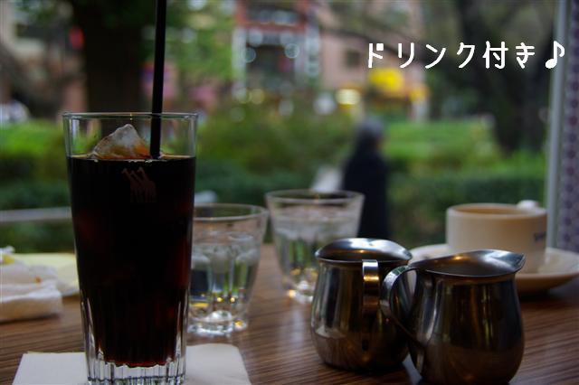 2008.11月横浜・国立・昭和記念公園 094 (Small)
