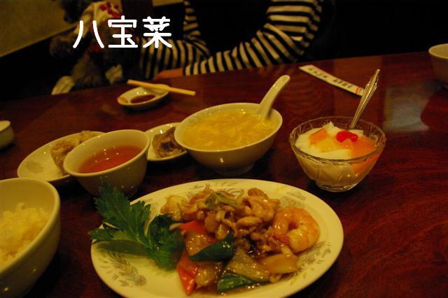 2008.11月横浜・国立・昭和記念公園 065 (Small)