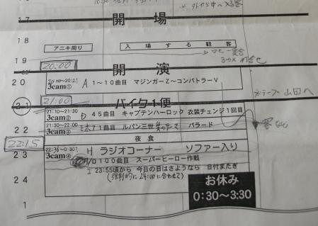 mizuki090830-