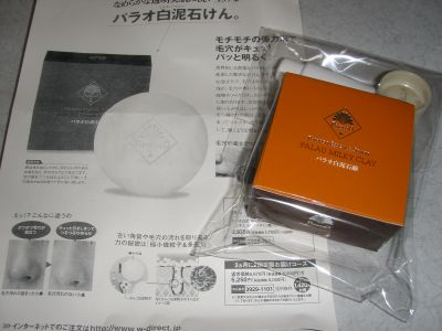 20070924-1