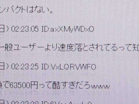 MDT242_MPmode04.jpg