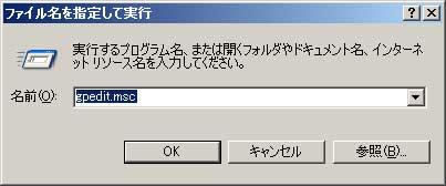 ramdisk_inst23.jpg