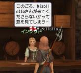 mizollet002