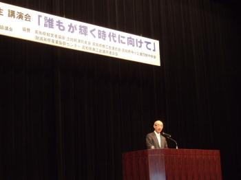福島正伸さんの講演