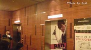 GBWエレベーター5