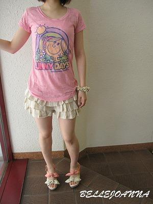 PIC00187_20090529164715.jpg