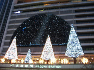名駅ライトアップ前2.jpg