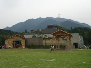 片岡温泉ワンダーユートピア