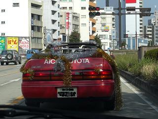 2中日パレードの車.JPG