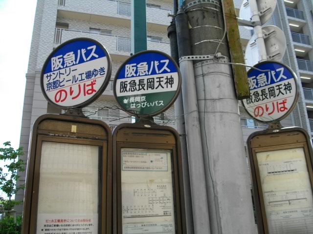 サントリー京都ビール工場1