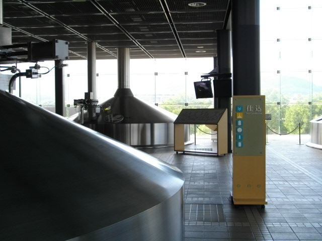 サントリー京都ビール工場7