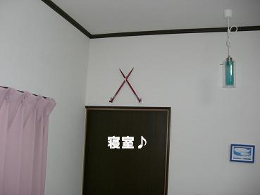 banner131.jpg