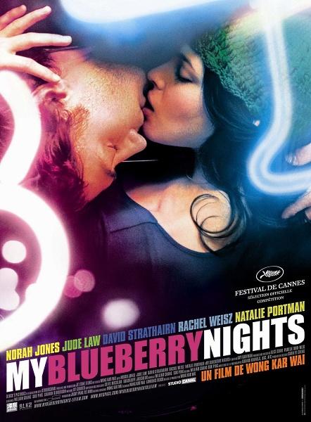 affiche-My-Blueberry-Nights-2006-2.jpg
