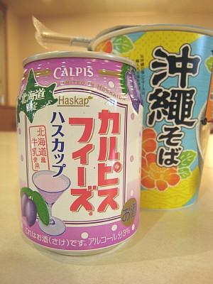 カルピスフィーズ北海道限定ハスカップ