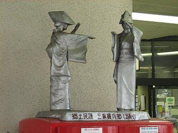 三島駅のポスト・アップ