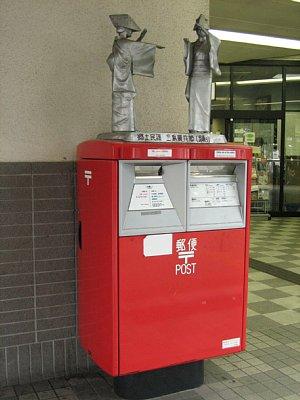 三島駅のポスト