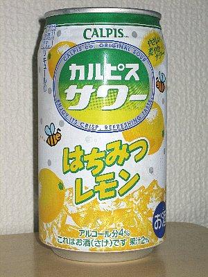 カルピスサワー はちみつレモン