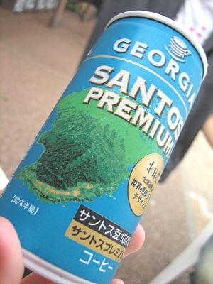 北海道限定缶コーヒーその1